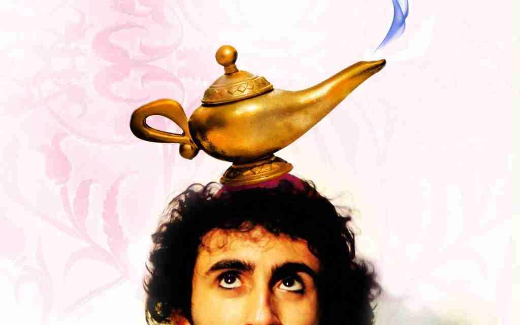 Aladdin in Home